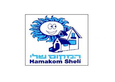 Hamakom Sheli