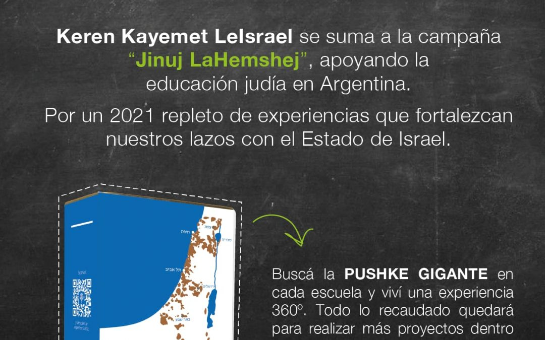 KKL apoya la campaña Jinuj LaHemshej